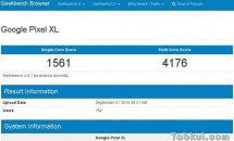 Pixel XL(旧Nexus)がGeekbenchに登場、RAM4GB/Android 7.1採用など