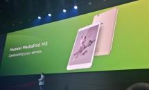 ファーウェイ、ハーマン協働8.4型『HUAWEI MediaPad M3』発表–スペック・価格・発売日・対応周波数
