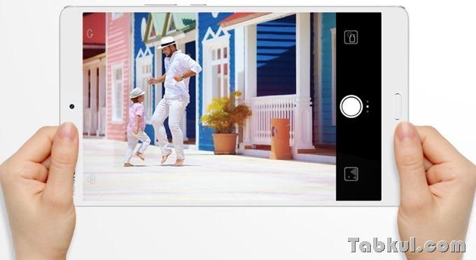 Huawei-MediaPad-M3-04