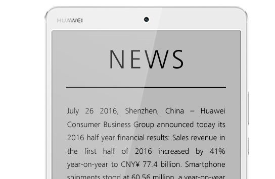 Huawei-MediaPad-M3-05