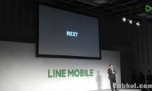 LINEモバイル発表、LINE/Twitter/Facebook使い放題プランなど月額500円~や限定サービスも