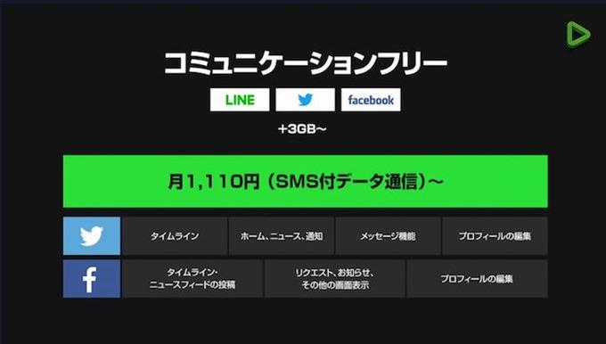 Line-Mobile-05