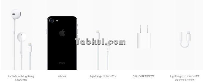 apple-event-160908.28