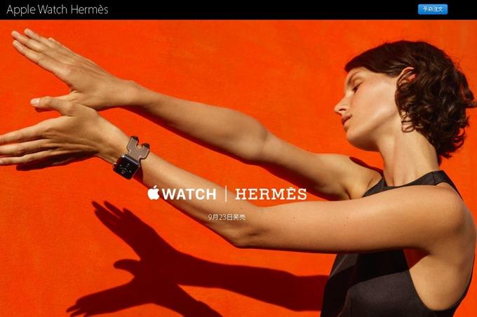 apple-news-16-09-16.1