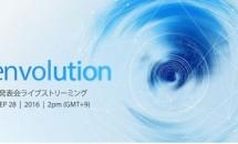 ASUS JAPAN、新製品発表イベントのライブ配信を9月28日14時より開始・キャンペーン