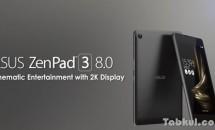 ASUS ZenPad 3 8.0(Z581KL) 発表、通話やUSB-Cなどスペック・価格・対応周波数