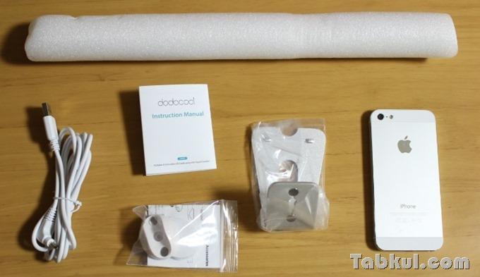 dodocool-DA955-LED-DESK-Lamp-Review-IMG_6283