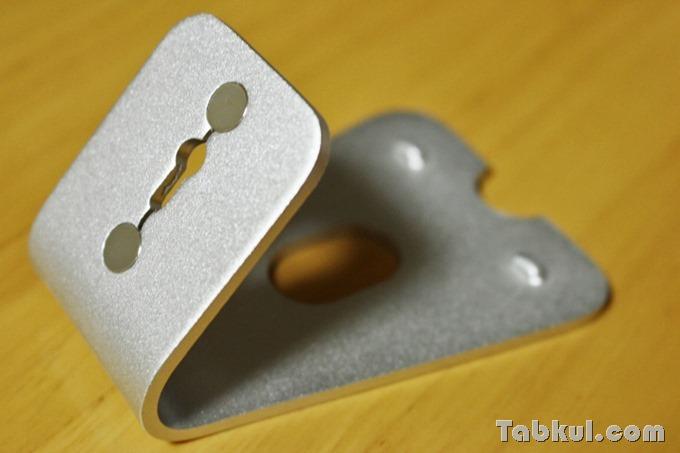 dodocool-DA955-LED-DESK-Lamp-Review-IMG_6290