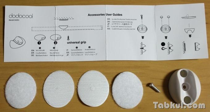 dodocool-DA955-LED-DESK-Lamp-Review-IMG_6298