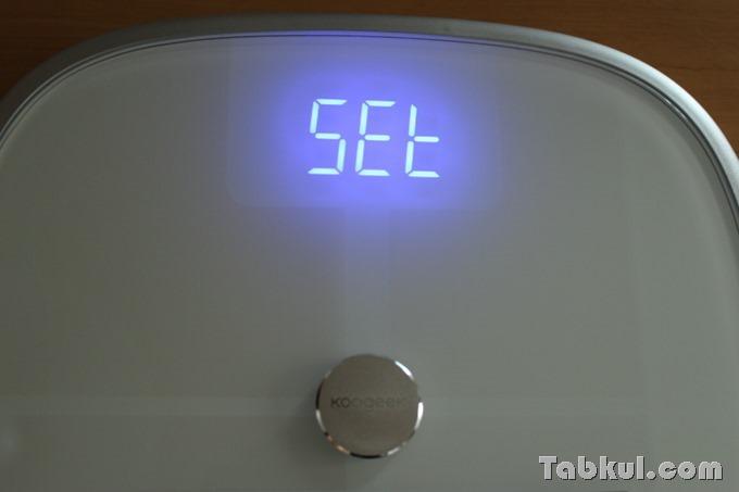 koogeek-smartscale.review-IMG_5838