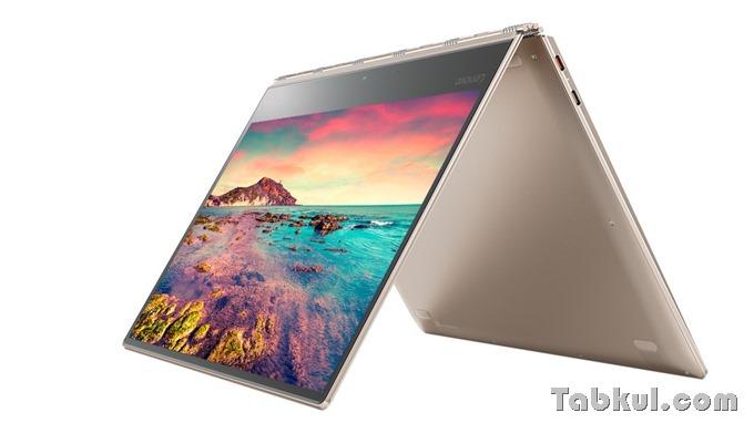 lenovo-laptop-yoga-910-13-tent-mode-4