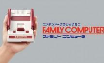 任天堂、手のひらサイズ「ファミコン」を発表―価格・発売日・動画・収録ソフト一覧
