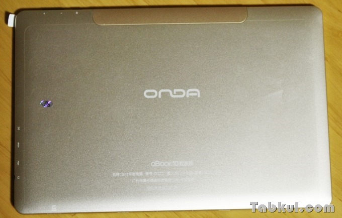 onda-obook10-ultrabook-tablet-pc-Unboxing-IMG_6692