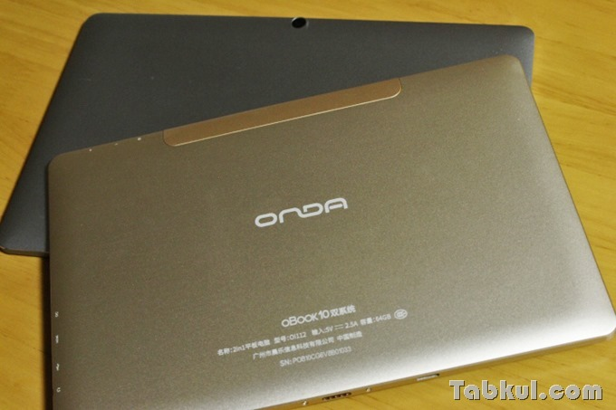 onda-obook10-ultrabook-tablet-pc-Unboxing-IMG_6708