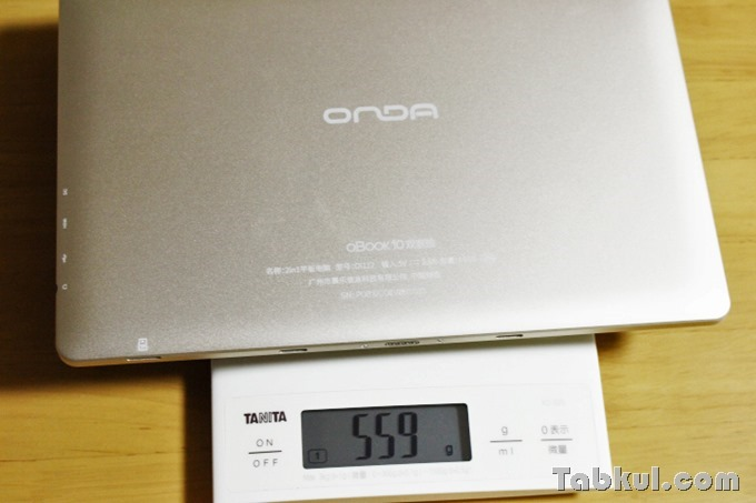 onda-obook10-ultrabook-tablet-pc-Unboxing-IMG_6709