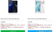 DSDSスマホ『ASUS ZenFone 3 (ZE520KL)』本日発売、在庫状況