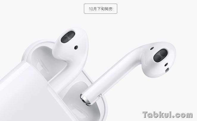 Airpods-161027.1