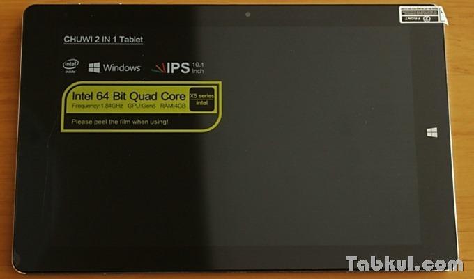 Chuwi-HiBook-Pro-Tabkul.com-Review-IMG_6806
