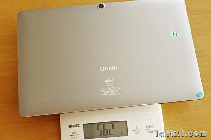 Chuwi-HiBook-Pro-Tabkul.com-Review-IMG_6808