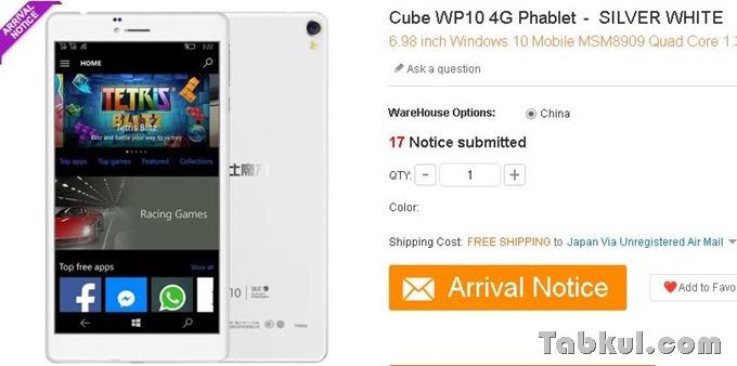 Cube-WP10-1