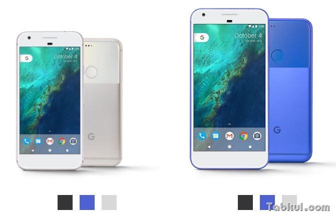 Google-Pixel-and-Pixel-XL-161005