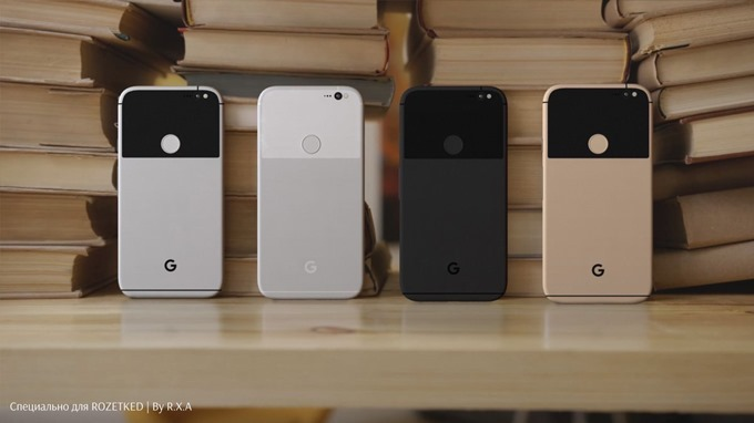 Google-Pixel-and-Pixel-XL-Renders-2