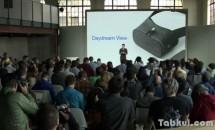 (速報)Googleが『Daydream View』発表、価格・発売日・カラー