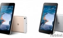 Huawei、1.1万円のLTE対応SIMフリー7型『MediaPad T1 7.0 LTE』発表―スペック・発売日・価格・対応周波数