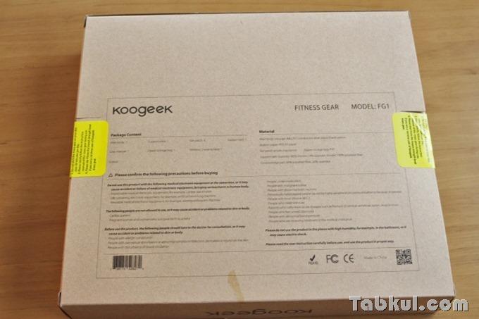 Koogeek-FitnessGear-FG1-review-IMG_7246