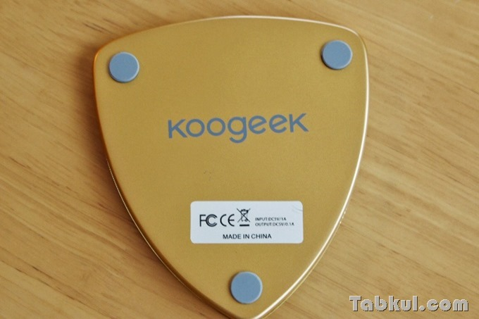 Koogeek-FitnessGear-FG1-review-IMG_7261