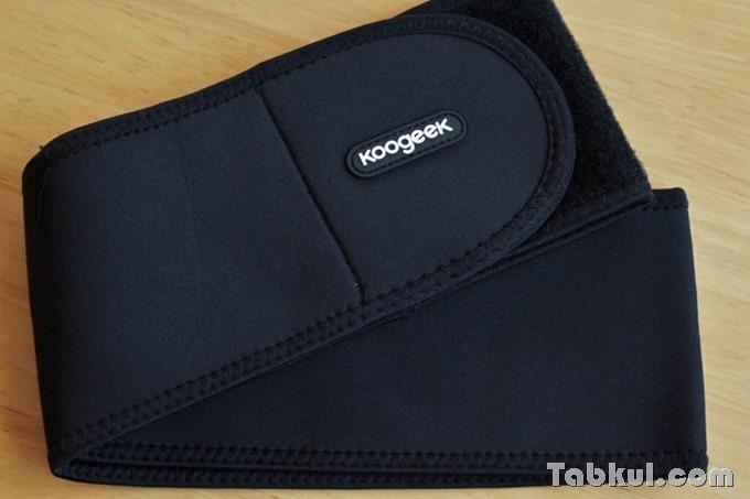 Koogeek-FitnessGear-FG1-review-IMG_7265
