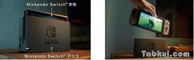 Nintendo-news-161020.02