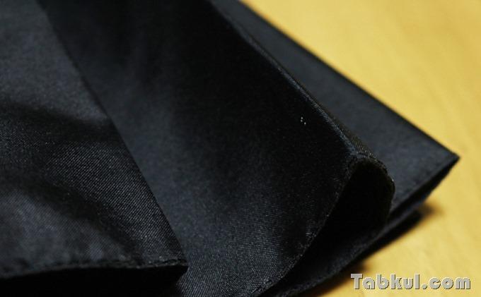 PLEMO-Umbrella-Review-IMG_7240