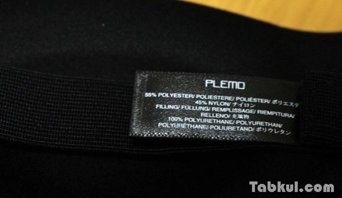 PLEMO-review-EM-452-IMG_7173