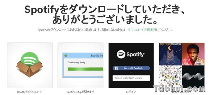 Spotify-161001.4