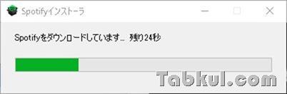 Spotify-161001.5