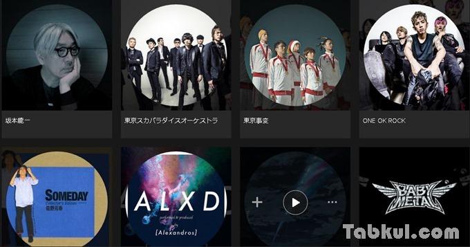 Spotify-161001.8