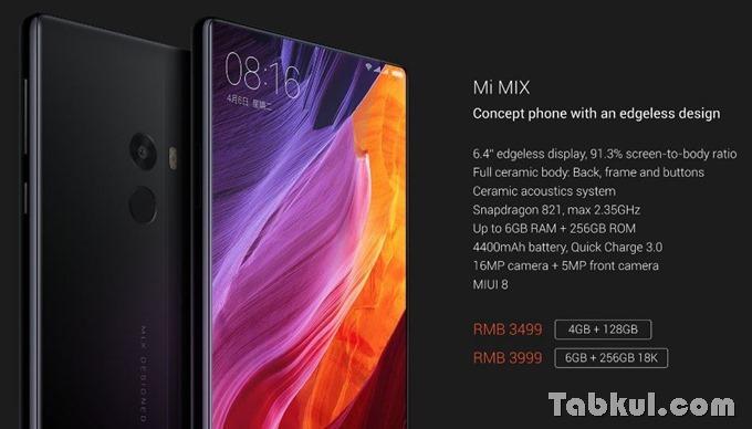 Xiaomi-Mi-MIX-10