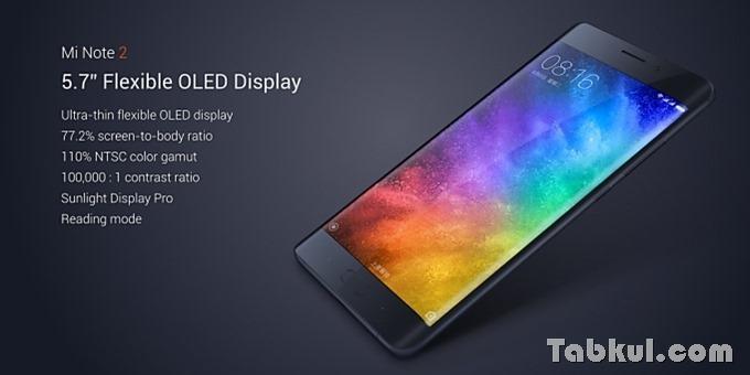 Xiaomi-Mi-Note-2-specs_3