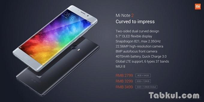 Xiaomi-Mi-Note-2_5-1600x800