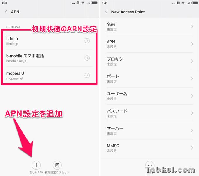 Xiaomi-Mi5-SIM-Review-02a