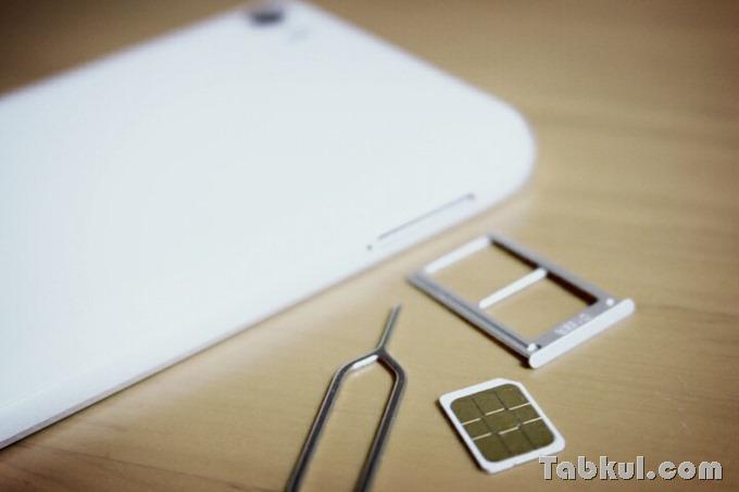 Xiaomi-Mi5-docomo-FomaPlusArea-Review-IMG_6649_1477704047641