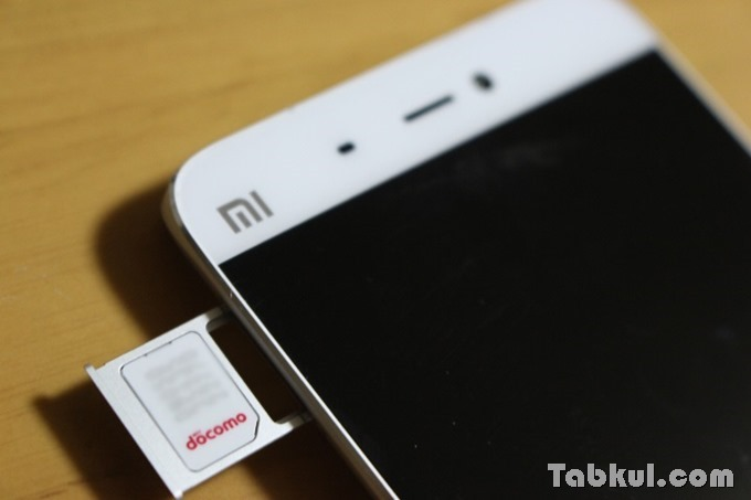 Xiaomi-Mi5-docomo-FomaPlusArea-Review-IMG_6652
