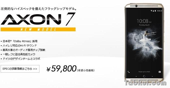 ZTE-AXON7-01