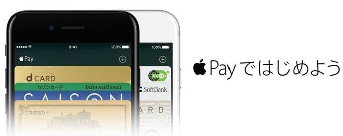 apple-news-16-10-17