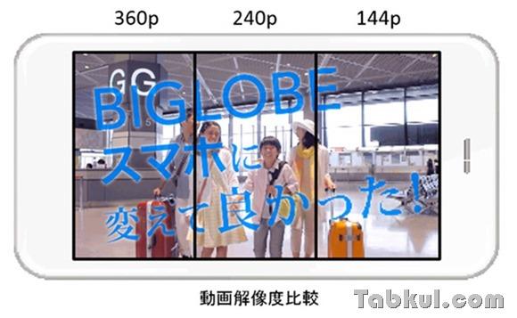 biglobe-news-161024