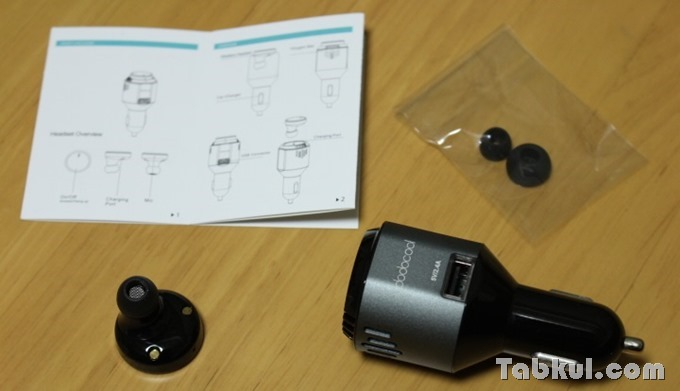 dodocool-3-in1-Headset-USB-CarCahrger-Oxygen-Tabkul.com-Review-IMG_7184
