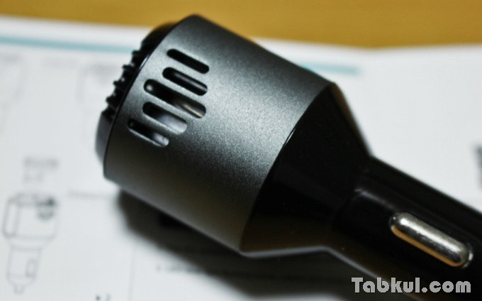 dodocool-3-in1-Headset-USB-CarCahrger-Oxygen-Tabkul.com-Review-IMG_7195