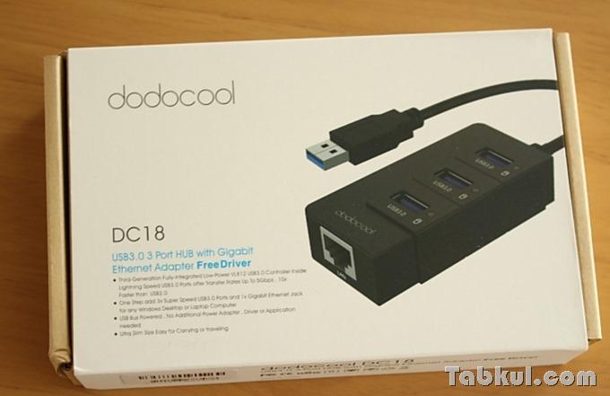 dodocool-DC18-tabkul.com-review-IMG_6776