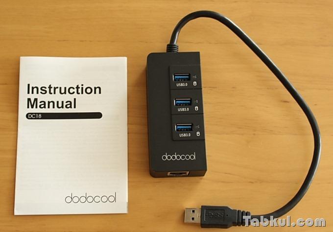 dodocool-DC18-tabkul.com-review-IMG_6778